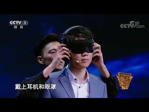 APdRF1 en Impossible Challenge de CCTV1 [3/12/17]