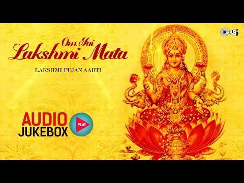 Laxmi Pujan Aarti Songs by Suresh Wadkar, S.P. Balasubramaniam   Om Jai Lakshmi Mata Audio Jukebox