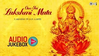 Laxmi Pujan Aarti Songs by Suresh Wadkar, S.P. Balasubramaniam | Om Jai Lakshmi Mata Audio Jukebox