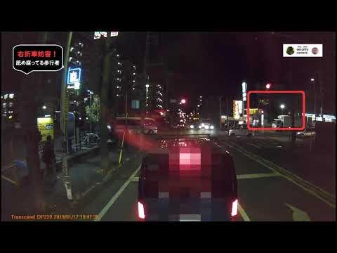 舐め腐ってる歩行者:信号無視して右折車妨害