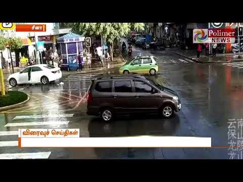 China accident man escape CCTV