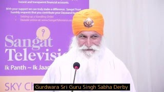How can we remain on the Gurus path forever? - Bhai Surjit Singh Ji