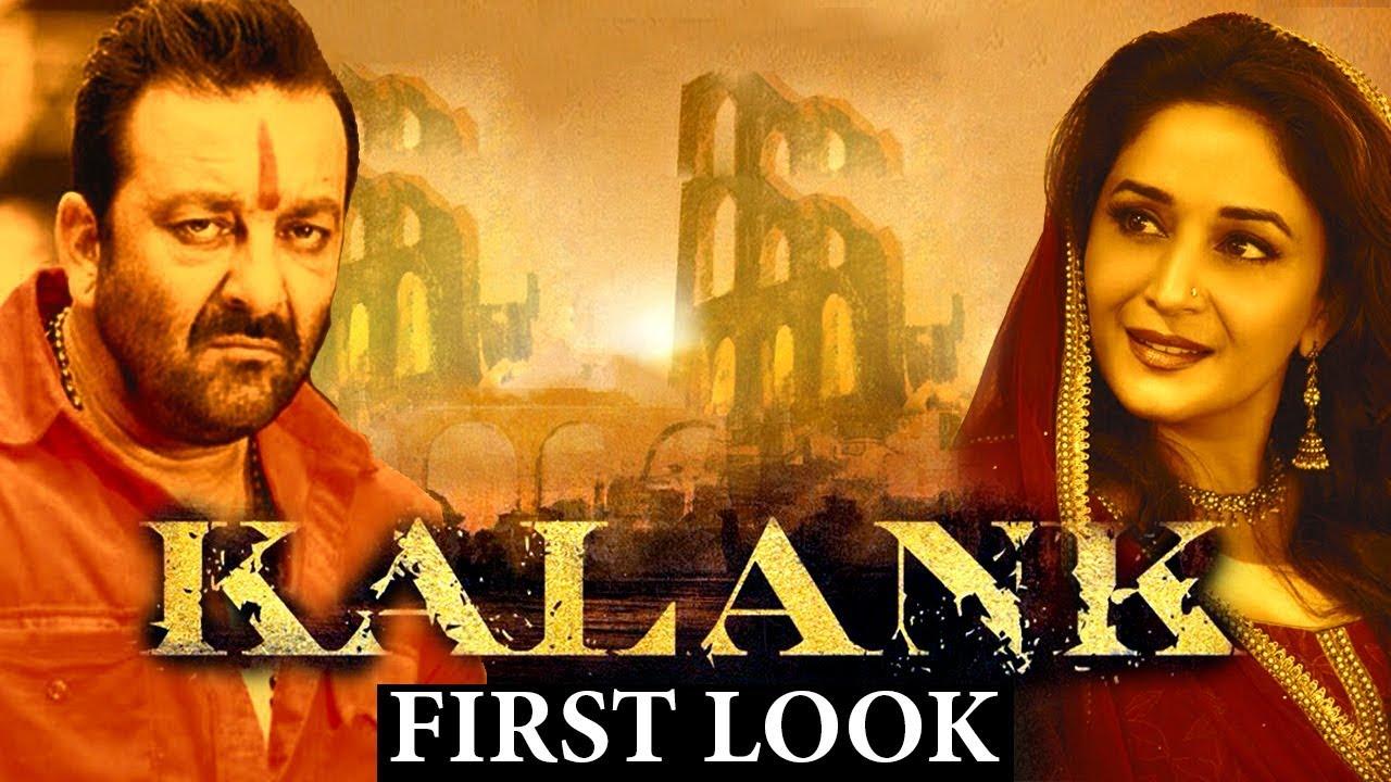 Karan Johar's SHIDDAT Becomes KALANK, Star Cast Revealed