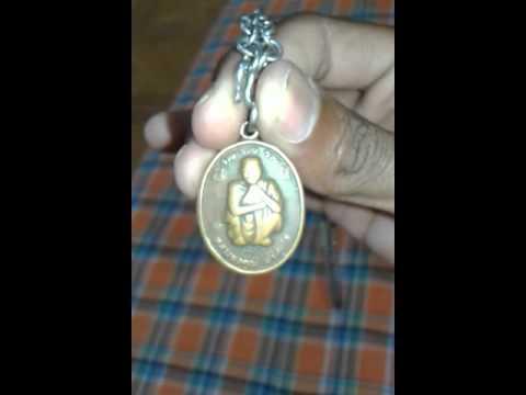 เหรียญหลวงพ่อคูณ  ปี ๓๘  รุ่น รวย รวย รวย