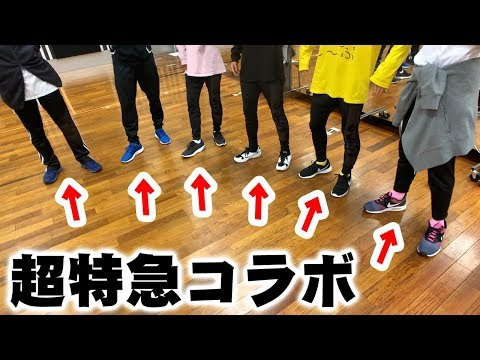 RADIO FISH×超特急×iKONによるバレンタイン特別ライブ PERFECT VALENTINE 2018のリハ - YouTube