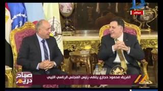 صباح دريم | الفريق محمود حجازي يلتقي رئيس المجلس الرئاسي الليبي