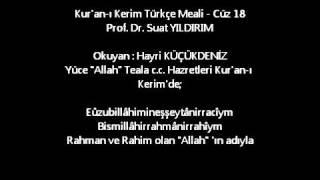 Kur'an-ı Kerim Türkçe Meali - Cüz 18 2017 Video