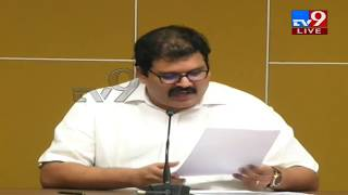 Lanka Dinakar Press Meet LIVE