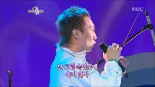 The Radio Star, No Brain(2) #29, 노브레인(2) 20100818