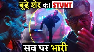 Salman Khan as old Man Did amazing Stunt in BHARAT