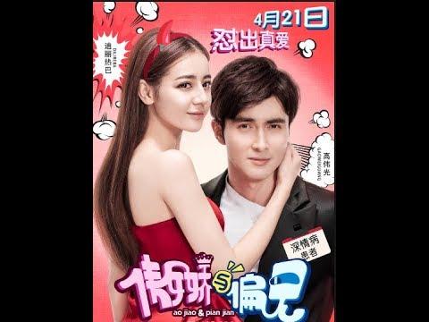 Mr. Pride Vs Miss Prejudice Full Movie Sub Indo - A Chinese Romantic Comedy Sub Indo