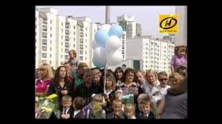 1 сентября: День знаний в Беларуси, 2012
