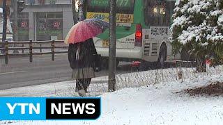 [날씨] 오늘 예년 겨울 날씨...오후부터 전국 눈비 / YTN (Yes! Top News)
