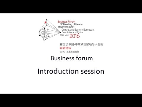 Business Forum Introduction