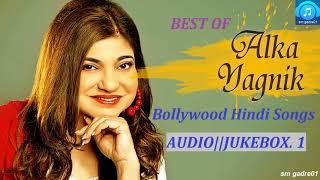 Best of Alka Yagnik Bollywood Hindi Songs Jukebox Collection 1