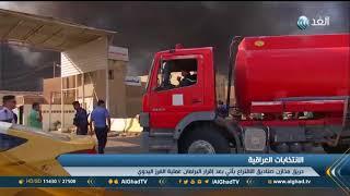 تقرير| العبادي: حرق مخازن صناديق الانتخابات مخطط لضرب الديمقراطية في العراق