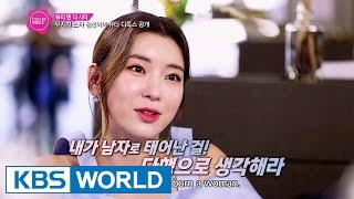 Video Beauty Bible 2016 S/S - Ep.3: Best 5 cushion foundations loved by social media stars (2016.04.29) download MP3, 3GP, MP4, WEBM, AVI, FLV Juni 2018