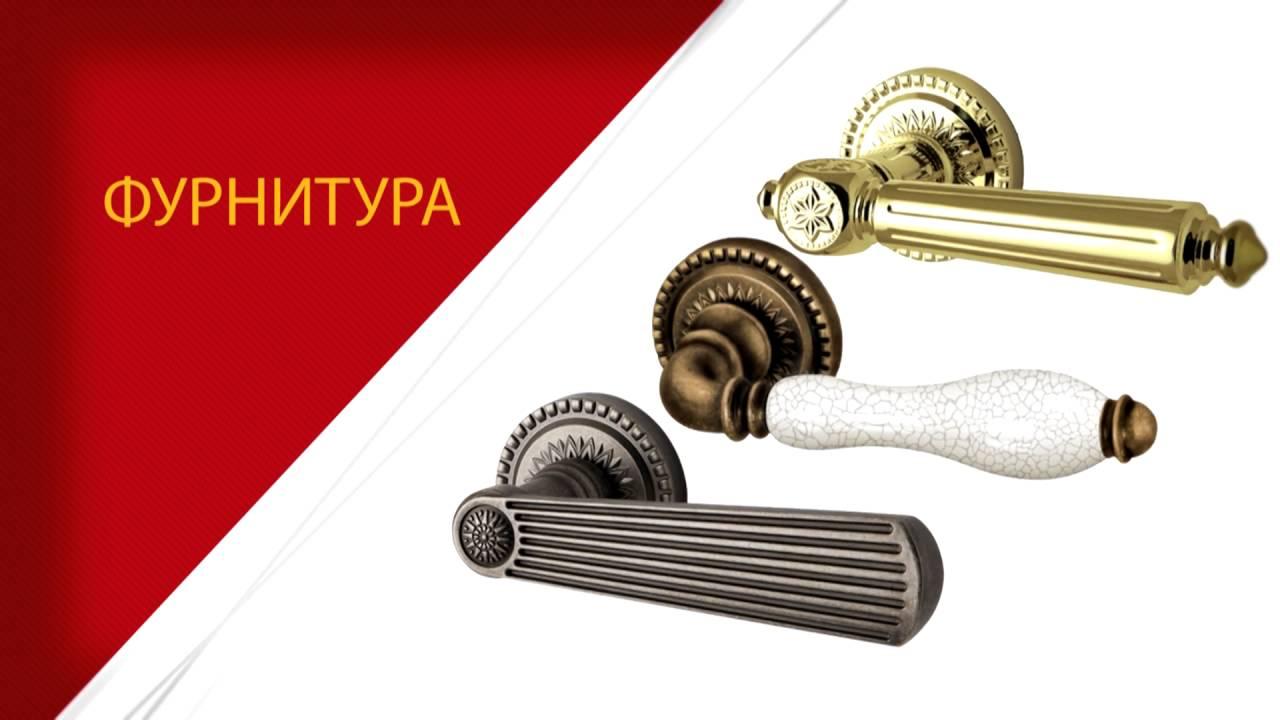 Двери межкомнатные массив, шпонированные, деревянные двери цены от производителя. Мы работаем для вас с 1905 года!