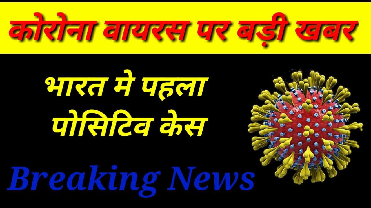 Corona virus hindi news today | Coronavirus in Vizag: Suspected ...