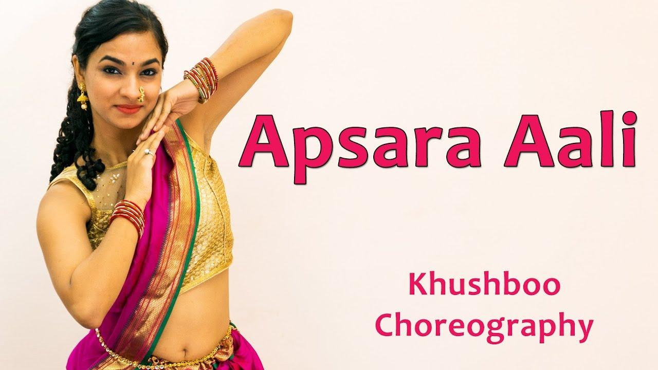 apsara aali marathi song free download