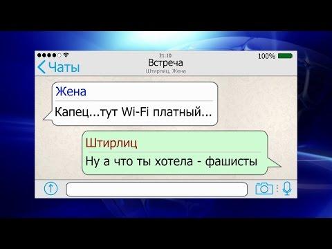 казахский чаты общение и знакомство казахском языке