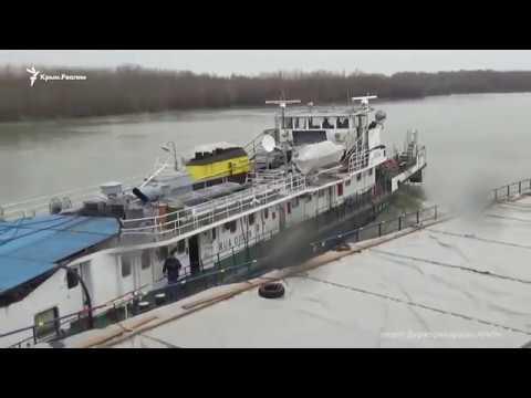 Украинская погранслужба проверяет судно «SKY MOON», заходившее в Крым