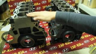 Двигатель D4EB 2.2 дизель блок цилиндров Хендай Санта ФЕ