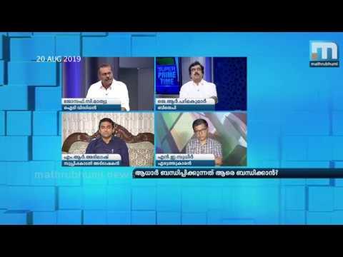 കേന്ദ്രം ശ്രമിക്കുന്നത് സര്വൈലന്സ് സ്റ്റേറ്റിന് വേണ്ടി: ജോസഫ് സി മാത്യു| Mathrubhumi News