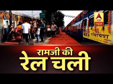 Shri Ramayana Express Flagged Off, Travellers Sought Blessings Of Hanuman, Sita & Ram | ABP News