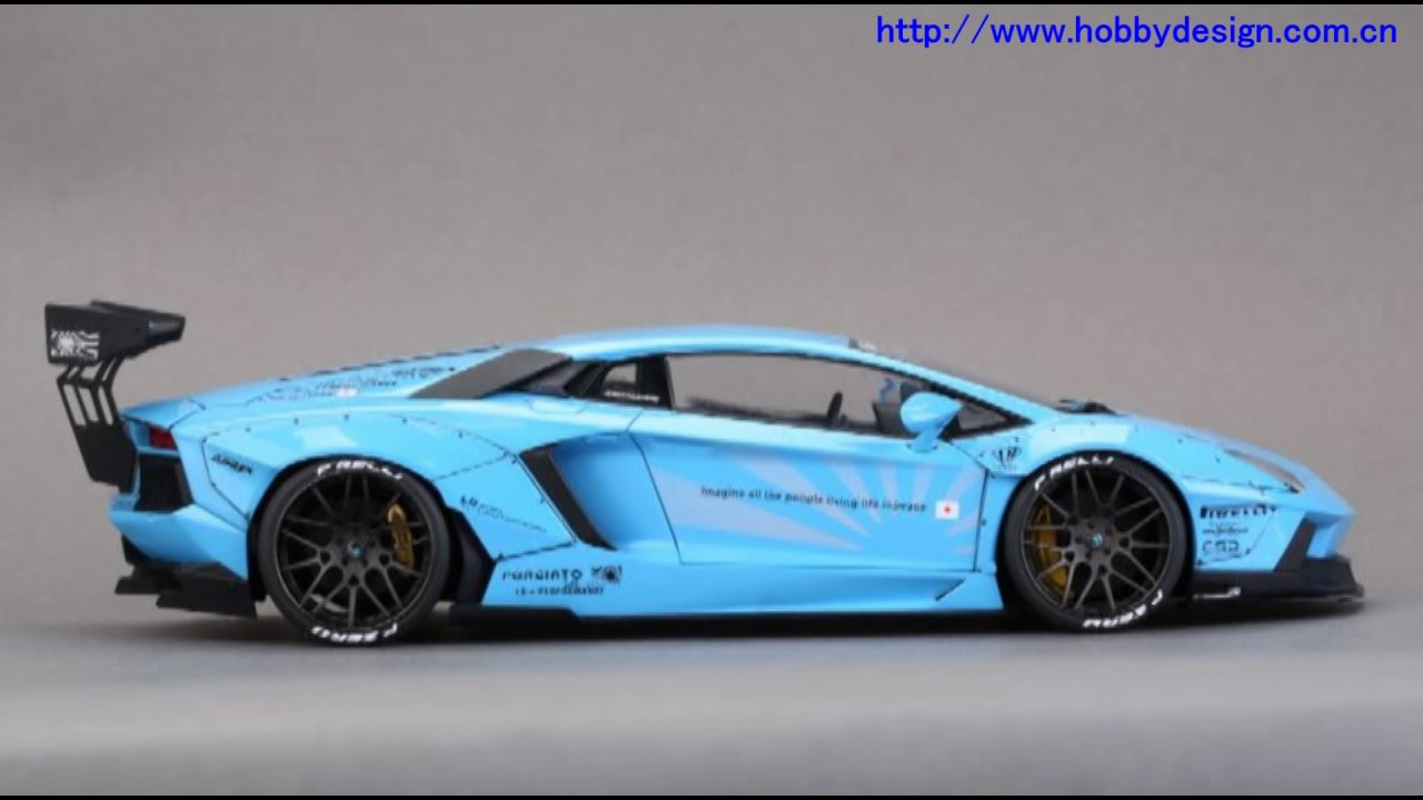 Aventador Kit Car Build