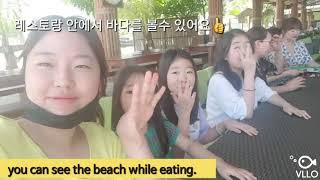 세부 맛집 먹방 vlog