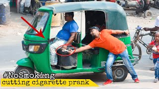 Cutting People's Cigarettes PRANK | STOP Smoking Prank (Part 4) By 4 Minute FUN
