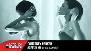 Courtney Parker - Aγάπησέ Με (Official Video Clip)