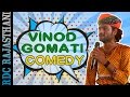 Vinod Gomati Comedy | Rajasthani Comedy 2016 | FULL Video | Marwadi Jokes | RDC Rajasthani