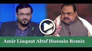 vuclip PTI Amir Liaquat On Fire  Na-249 Funny With MQM Altaf Hussain 2018 | Funny Video |Election