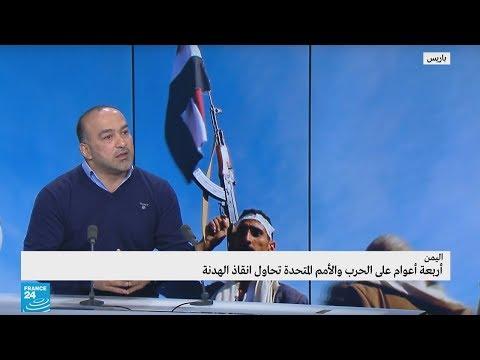 عمار الحميداوي: -الطبقة السياسية متهمة بالاستفادة من اقتصاد الحرب في اليمن-  - نشر قبل 6 ساعة