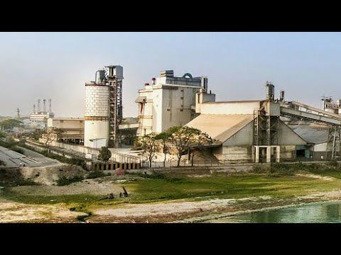 Cement Manufacturing Plant At Bangladesh | Cement Industry Site | Premier Cement Limited BANGLADESH