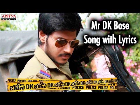 Mr DK Bose Song  - DK Bose Songs With Lyrics - Sundeep Kishan, Nisha Agarwal