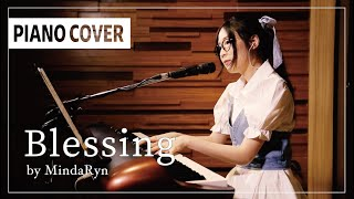 Aira Yuki Blessing Tv Size Piano Solo Live Session Performed By Mindaryn