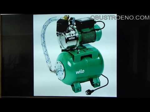 Гидроаккумулятор: устройство, применение, подключение