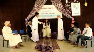 اللغة العربية فى يومها العالمى 18\12\2016 مسرحيه بعنوان فى حضرة اللغة العربية