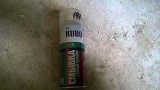 Универсальная смывка старой краски Kudo