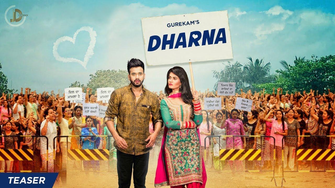 DHARNA - GUREKAM | Pirti Silon (Teaser) Full Song Releasing on 21 July  | Juke Dock