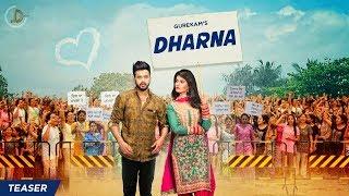 DHARNA GUREKAM | Pirti Silon (Teaser) Full Song Releasing on 21 July | Juke Dock