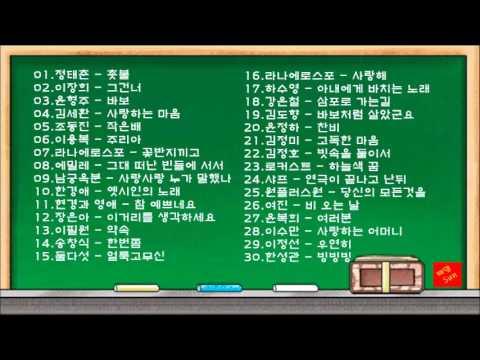 7080 추억의 포크송 모음 (K-pop) 7080 Korean Folk Song Collection