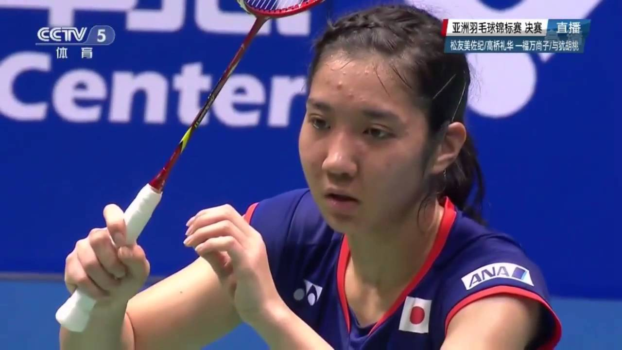 Misaki Matsutomo Ayaka T vs Naoko Fukuman Kurumi Y 2016