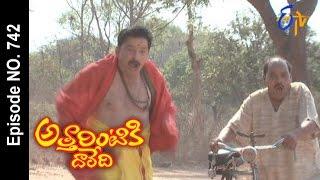 Attarintiki Daredi |23rd March 2017 | Full Episode No 742| ETV Telugu