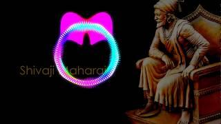 Ekach Raja Ethe Janmala Shivneri Killyavar dj song 2020 || shivjayanti special dj song #shivjayaniti