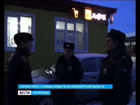 Горе-воры, не найдя денег, решили выпить весь алкоголь в бугурусланском кафе