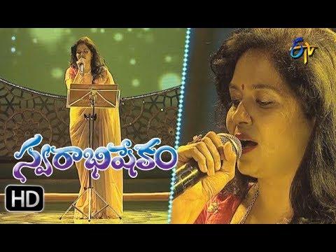 Evaru Rayagalaru  Song | Sunitha Performance | Swarabhishekam | 3rd December 2017  | ETV  Telugu